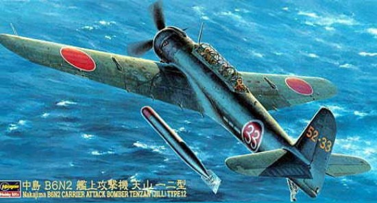 Picture of Nakajima B6N2 Carier Attack Bomber  JT61