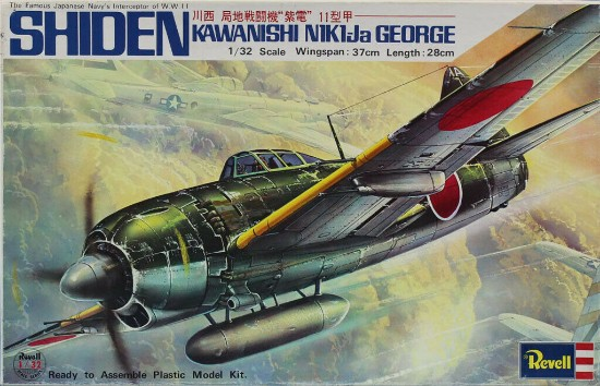 Picture of Shiden Kawanishi N1K1-JA George