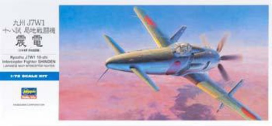 Picture of Kyushu J7W1 Shinden Plane
