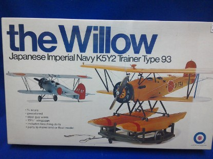 Picture of The Willow- Japanese Navy K5Y2 Trainer Type 93 Plane