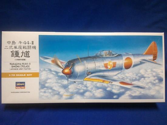 Picture of Nakajima Ki44-II Fighter Shoki (TOJO)