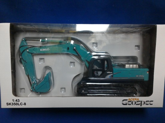 Picture of Kobelco SK350LC-8 track excavator - green