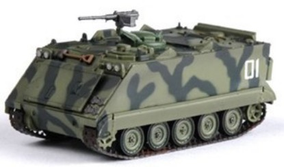 Picture of M113A1/ACAV tank