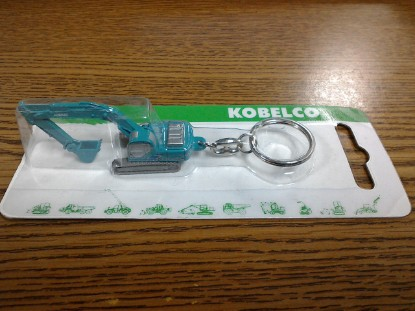 Picture of Kobelco SK250LC track excavator - green  key ring