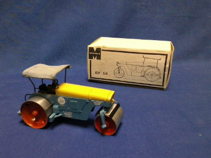 Picture of DY50 roller  by M-Models
