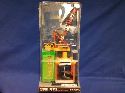 Picture of Hitachi tower crane