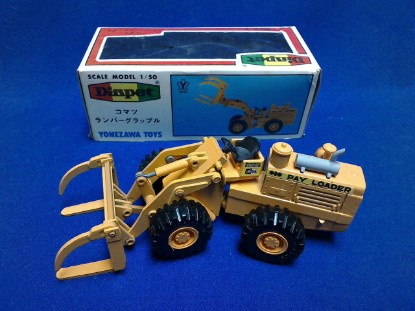 Picture of IH Komatsu 65 Payloader with log grapple