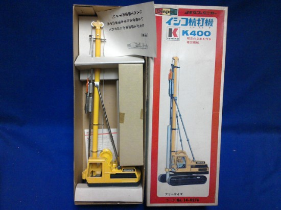 Picture of Ishiko  K400 pile driver           large version 11""